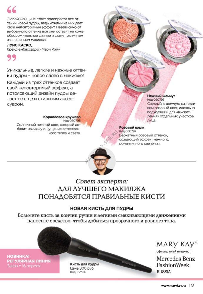 ginekolog-skritaya-kamera-russkie